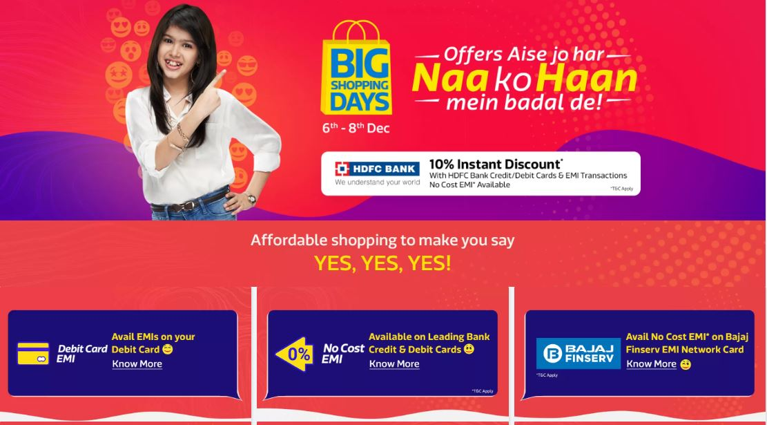 flipkart,Flipkart Big Shopping Days offers, Flipkart Big Shopping Days, Big Shopping Days on flipkart, big shopping days offers, Big Shopping Days