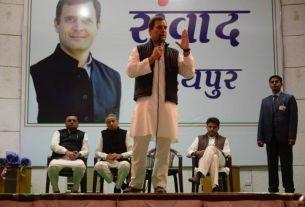 surgical strike, Rahul Gandhi in Udaipur, Rahul Gandhi in Rajasthan, manmohan singh