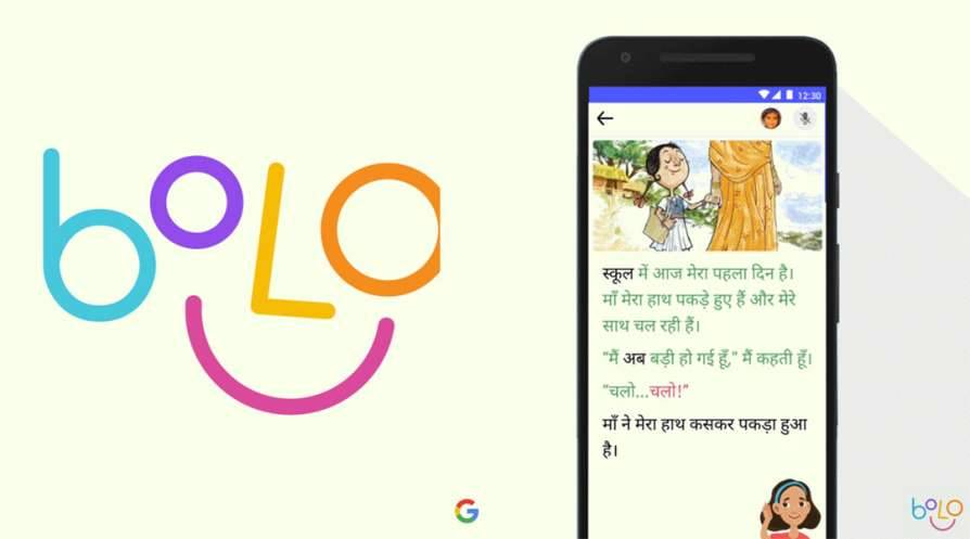 google bolo app,learn english, learn hindi, bolo app