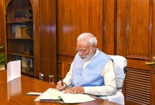 Narendra Modi, all party meeting called by modi, All party meet, india News, one nation one election