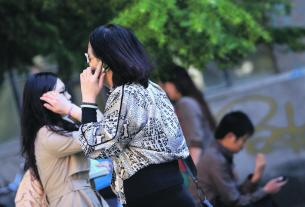 use of smartphone, problem of new technology, horn in human, World News