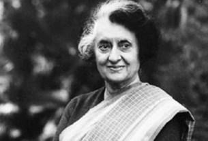 Indira Gandhi Death