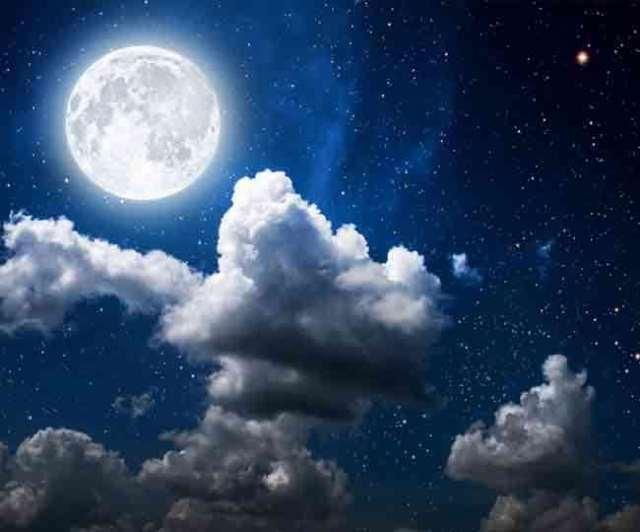 Blue Moon 2020