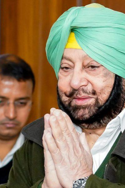 Punjab,Amarinder Singh,Goods and Services Tax (GST)