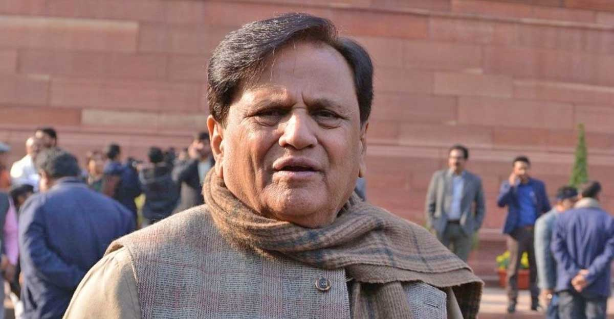 Ahmed Patel,COVID-19,Congress,Ahmed Patel dies,Ahmed Patel Death,ahmed patel died in gurgaon