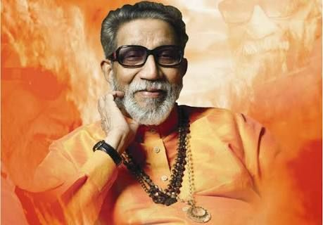 Balasaheb carried on his father's inspirations later in his life and throughout his political career.
