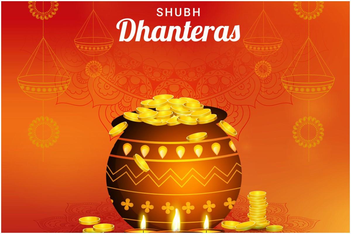 Dhanteras 2020, Dhanteras date, Dhanteras 2020 date, dhanteras puja, Dhanteras Puja timings, dhanteras puja Muhurat, Dhanteras India date