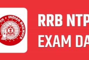 RRB NTPC Exam
