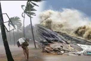 Super Cyclone Yash