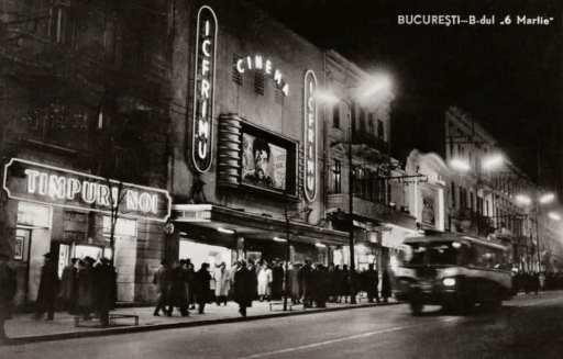 1960 Cinema ICFRIMU, bd. 6 Martie, bd Elisabeta