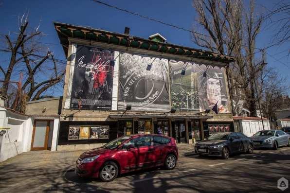 Teatrul Bulandra