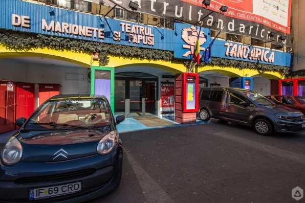 Teatrul Țăndărică