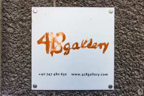 418 Gallery (13)