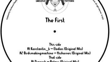 various artists - the first [unreleased plattform]