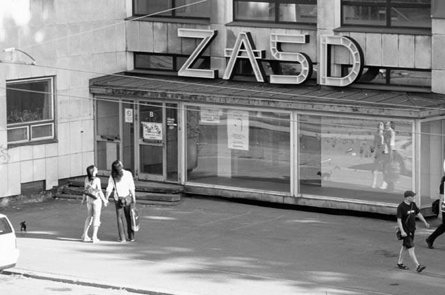 """Helsinki"", ZASD, 2006"