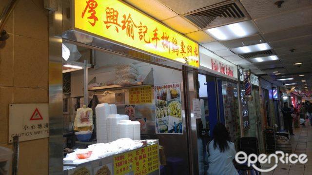粵菜優惠12月推介2020 餐廳外賣自取 | 黃藍黃店藍店黑店