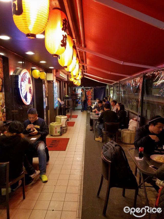 居酒屋優惠10月推介2020 餐廳外賣自取 | 黃藍黃店藍店黑店