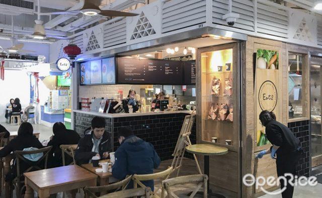 觀塘優惠10月推介2020 餐廳外賣自取 | 黃藍黃店藍店黑店8