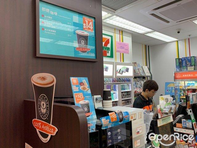 7-Eleven Daily Cafe 荃灣 優惠價錢|外賣餐牌Menu|荃灣 7-Eleven Daily Cafe 黃藍黃店/藍店 OpenRice 2020