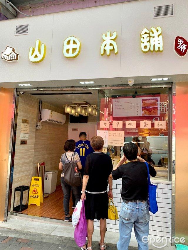 觀塘優惠12月推介2020 餐廳外賣自取 | 黃藍黃店藍店黑店