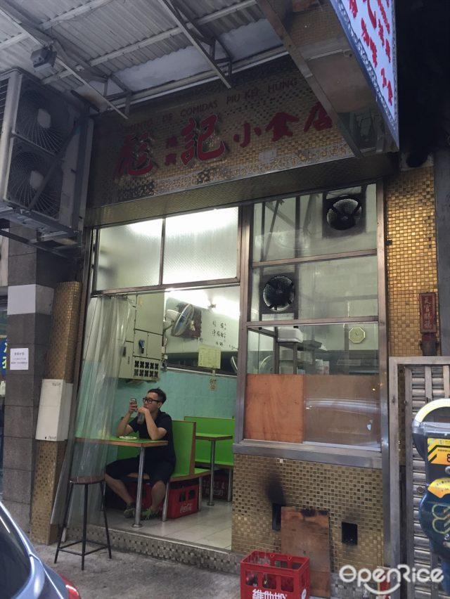 新橋(三盞燈/白鴿巢)優惠12月推介2020 餐廳外賣自取   黃藍黃店藍店黑店