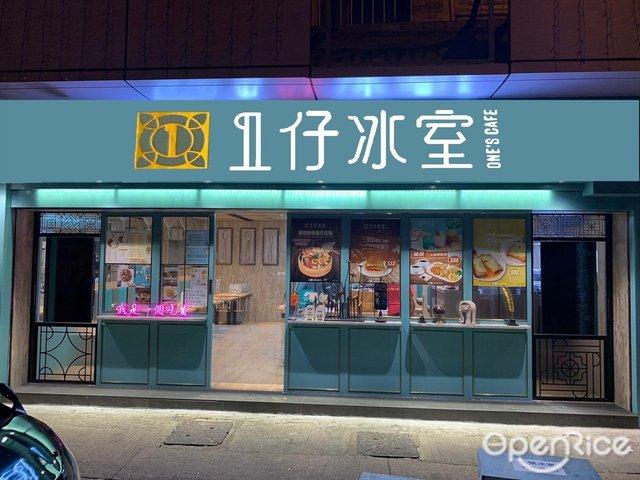 香港餐廳推介2020 10月優惠推薦|黃藍地圖