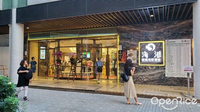 葵涌優惠1月推介2021 餐廳外賣自取   黃藍黃店藍店黑店