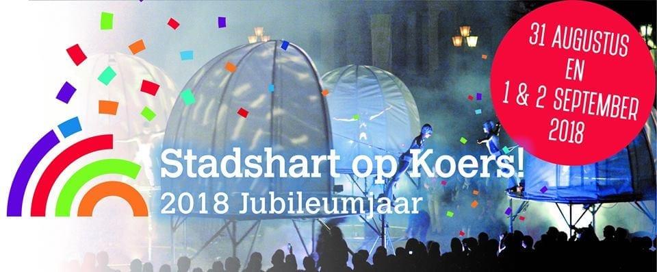 Stadshart op koers met Ruth Jacott in Den Helder   feestband.com