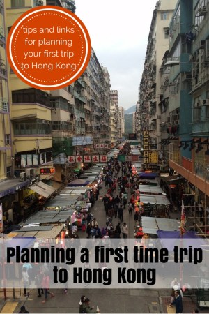Planning a first time trip to Hong Kong 5