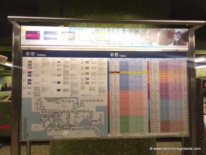Using Hong Kong's MTR: www.feetonforeignlands.com