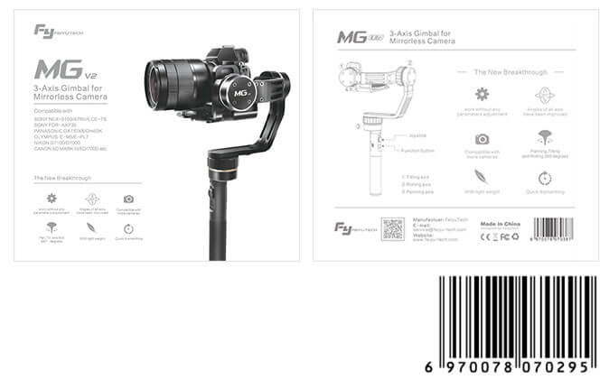 [OFFICIAL] Feiyu MG V2: Versatile for professional creation