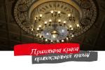 Авторська тематична екскурсія Полтавою