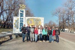 Тури в Чорнобиль з Полтави