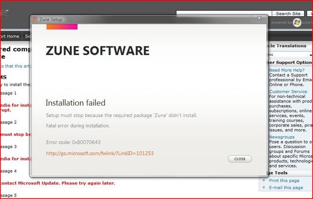 il software zune