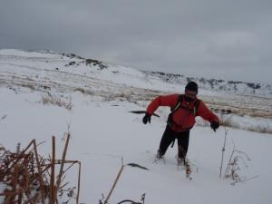 snow wading