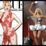 2015: Lady Gaga Odissea nello spazio