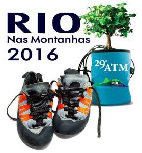 atm_logo2016