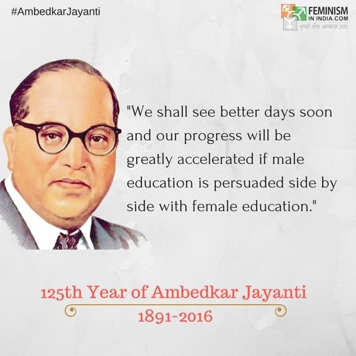 #AmbedkarJayanti3