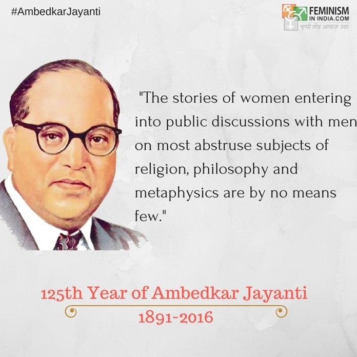 #AmbedkarJayanti4.