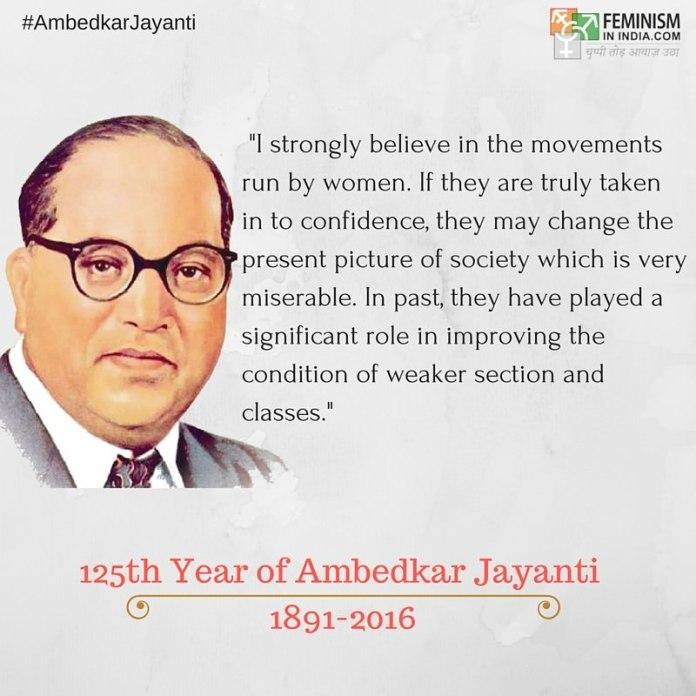 #AmbedkarJayanti5 (1)