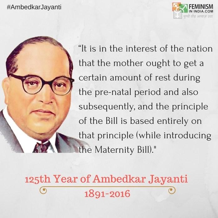 #AmbedkarJayanti5