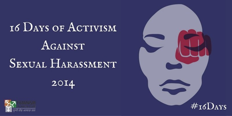 16days campaign against sexual harassment 2014