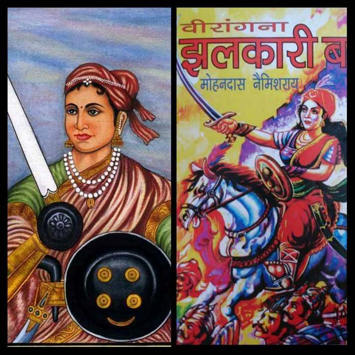 Rani Jhansi and Jhalkari Bai