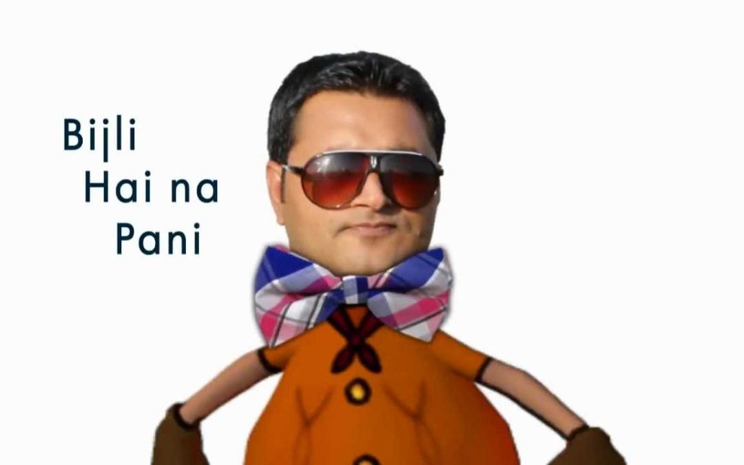 Baadal Bijli Chandan Paani