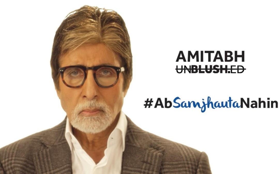 #AbSamjhautaNahin?