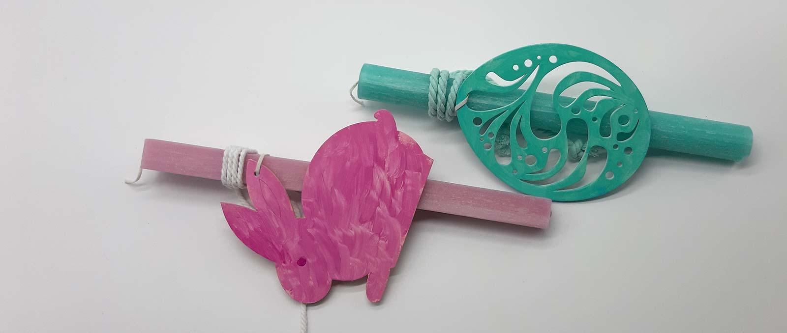 labades-pashalines-roz-tirkuaz