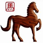 2014 Year of the Wood Horse