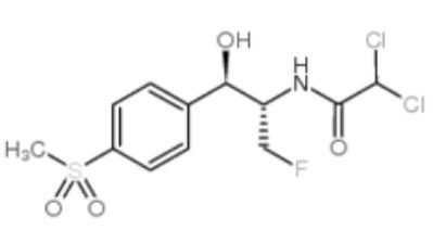 Florfenicol API, Raw material 98% CAS 73231-34-2