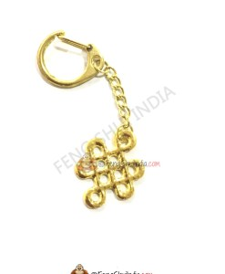 Mystic Knot Key Chain
