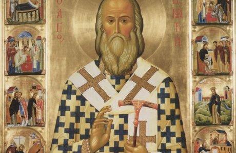 Монашествующих славо и похвало…
